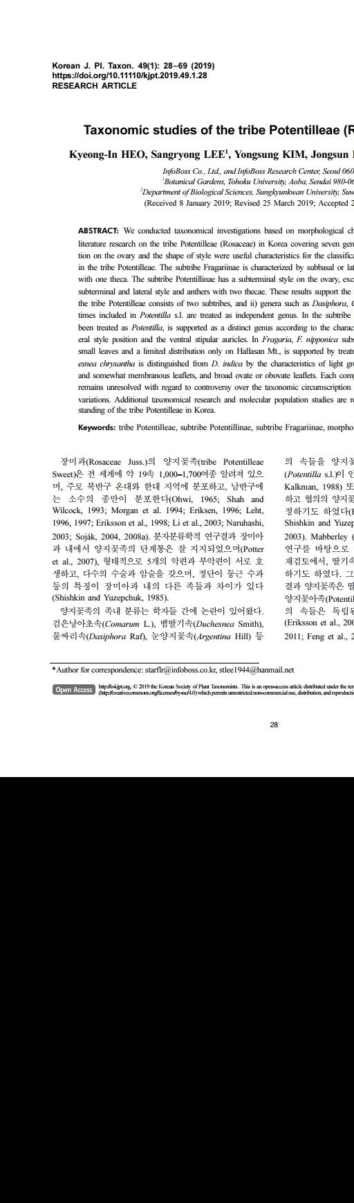 Korean Journal of Plant Taxonomy